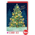 チキュウグリーディングス クリスマスカード S300-83 日本製