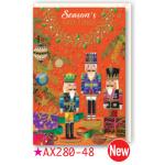 チキュウグリーディングス クリスマスカード S280-48 日本製