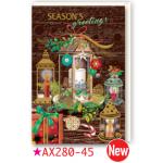 チキュウグリーディングス クリスマスカード S280-45 日本製