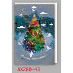 チキュウグリーディングス クリスマスカード S280-43 日本製