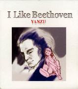 I Like Beethoven