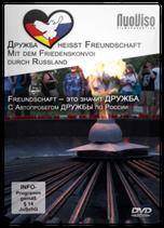 Druzhba heisst Freundschaft (DVD)
