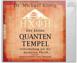 Der kleine Quanten-Tempel (Hörbuch)