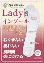 Lady's インソール足裏リフレ