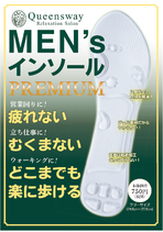 Men's インソールPREMIUM