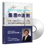 Vol.19 アイワ広告株式会社 代表取締役 社長 小山雅明様