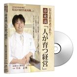 Vol.21 医療法人輝笑会 いちき歯科 理事長兼院長 市来正博様