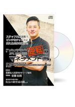 Vol.05 医療法人社団Y&Yオリーブ歯科 理事長 安藤如規様