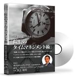 Vol.22 株式会社メディプラス 代表取締役社長 渕上裕司様
