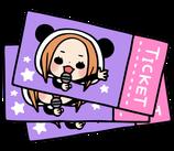 ライブチケット2020/3/1