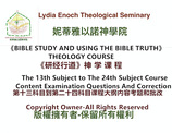 《BIBLE STUDY AND USING THE BIBLE TRUTH》-The 13th to The 24th subjects - Course content, examination questions and Correction  《研经行道》第十三科目到第二十四科目课程大纲内容考题和批改