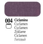 Ferrario Cera per Patinatura - 150 ml - 04 Ciclamino