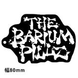 THE BARIUM PILLZラバーキーホルダー