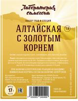 Настойка Алтайская с золотым корнем