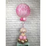 """Heliumballon """"zur Geburt"""" - Jungen - Mädchen - befüllt mit  Helium - beschwert mit einem Ballongewicht - ca. 55cm cm hoch"""