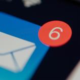 Recht 2: Die Einwilligung im E-Mail-Marketing