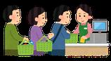 キャンセル待ち 日本語で学ぶ! お客様がよく聞く時事問題