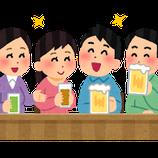 2016会員総会懇親会