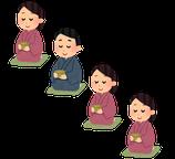 2021年第1期 国際茶道塾 上級後期・マイスター(土曜・午後)