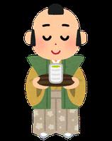 6月27日 日本茶研修