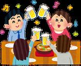 姫路城・広島バス研修 9/22 懇親会