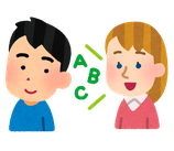 【一般・1回毎】英語ネイティブに学ぶ、Amy先生の「英語で語る日本文化」第2弾(実践編)
