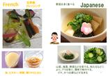 Japanese Culture テキスト