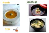 Japanese Culture Ⅲ【Food】テキスト (単品)