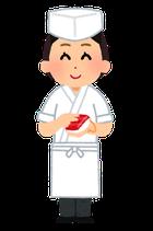 第1回IJCEE寿司づくりコンテスト 1/18 1回券