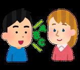 【会員・1回毎】英語ネイティブに学ぶ、Amy先生の「英語で語る日本文化」第2弾(実践編)