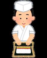 第1回IJCEE寿司づくりコンテスト 1/18 2回セット券