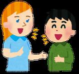 石井先生の「英語スピーキング能力養成講座」