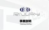Riway事業説明 参考資料(2020年版)