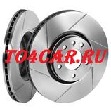 Комплект (2шт) оригинальных передних тормозных дисков Хендай Солярис 1.4/1.6 2011-2016 (HYUNDAI SOLARIS) ПРЕДОПЛАТА 30%