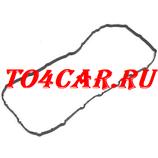 Оригинальная прокладка поддона АКПП Киа Соренто Прайм 2.2 200 лс 2014-2020 (SORENTO PRIME 2.2D 2014-) ПРОВЕРКА ПО VIN 452833B010