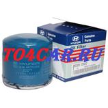 Оригинальный масляный фильтр Киа Оптима 2.0 2011-2015 (KIA OPTIMA TF 2.0) 2630035504