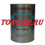 Оригинальное трансмиссионное масло 75-W90 GL5 Тойота Прадо 3.0d 173 лс 2009-2015 (TOYOTA PRADO 150 3.0 дизель) (1л) 0888502106/0888580606