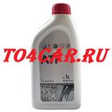 Оригинальное масло АКПП Фольксваген Поло Седан 1.6 105 лс (VOLKSWAGEN POLO SEDAN) ATF (1л) G055025A2