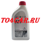 Оригинальное масло АКПП Фольксваген Поло Седан 1.6 105 лс (POLO SEDAN) ATF (1л) G055025A2