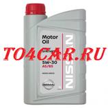 Оригинальное моторное масло Ниссан Патфайндер 2.5 174/190 лс 2005-2014 (NISSAN PATHFINDER) NISSAN 5W30 (1л) [KE90099933R]