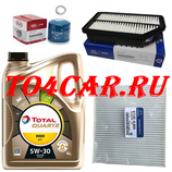 Комплект для ТО1-ТО2-ТО3-ТО5-ТО6-ТО7-ТО9-ТО10 Киа Рио 1.4/1.6 2012-2017 (KIA RIO) TOTAL 5W30 NFC