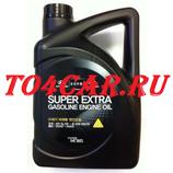 Оригинальное моторное масло KIA/HYUNDAI Super Extra Gasoline 5W30 (4л) Киа Рио 1.4/1.6 2012-2017 (KIA RIO)