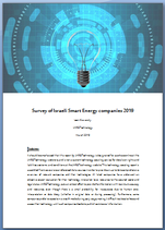 Survey of Israeli smart energy companies 2019
