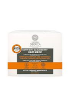 Natura Siberica - Haarmaske Northern Cloudberry 120ml