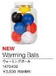 Charko ウォーミングボール