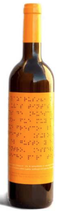 ラサルスワイン・オレンジラベル