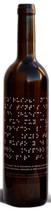 ラサルスワイン・ブラックラベル