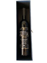 Agia Triada Weinpräsent Rotwein Cabernet Sauvignon