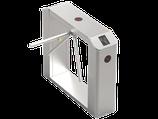 Torno Control Acceso. Tipo Pasillo.Standar& RFID/FP
