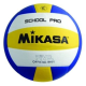 Mikasa Schüler-Hallen-Volleyball MG School Pro - Nr. 1116